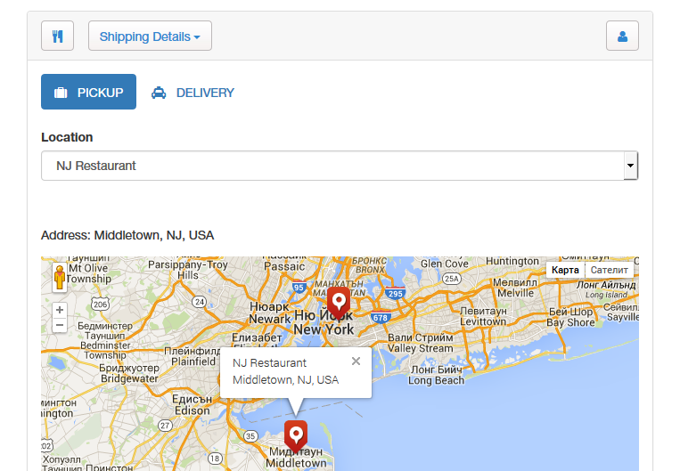 Food Delivery Script | Food Ordering System | Features